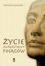 Życie starożytnych posągów