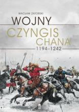 Wojny Czyngis Chana 1194-1242